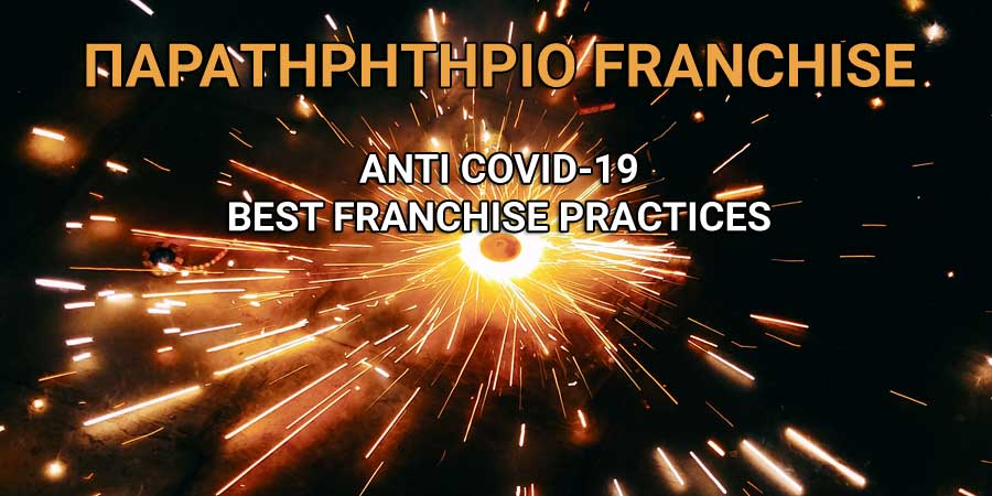 BEST FRANCHISE PRACTICES